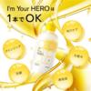 アイムユアヒーロー(I'm Your HERO)の口コミから成分やクレンジング効果を調べてみました