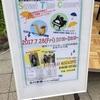 音楽教室ブログ『いたみで弾こや!』Vol.6