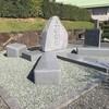 【姫路の風景】秋の名古山墓地・その2:人間国宝、ここに眠る。