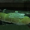 スモークサーモン&クリームチーズ