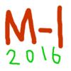 M-1グランプリ2016感想 全組点数と順位と感想