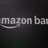 AmazonBarのここがすごい!あなたも行くべき7つの理由!