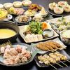 【オススメ5店】周南市・下松市(山口)にある鶏料理が人気のお店
