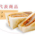志津屋【元祖ビーフカツサンド】まだ京都人の好物食べたことないの?