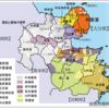 豊後恨み節 中世豊後及び海部郡・郷土史研究用資料(15)