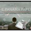 パナマ文書であぶりだされた日本人716名。ワルい奴ほどよく貯める。