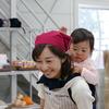 ママと一緒におんぶde パン作り~💛野菜パウダーで栄養もプラス!!