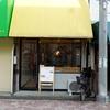 曳舟・小村井「SEVEN'S CAFE(セブンズカフェ)」
