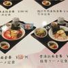 「橋仕料理」という日本料理店