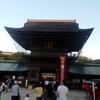 博多三大祭りの放生会と筥崎宮