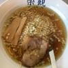 立川駅周辺 オススメ麺類のお店!( •́ .̫ •̀ )