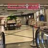 ヨドバシカメラ京都 ザ・ダイニングでランチ おひつごはん四六時中~京都駅ビル拉麺小路 ますたに&行列のスイーツ報告