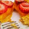 【美味苺パイが1ユーロ】ポルトガルの地方都市ではダイエットなんて気にせず食べまくれ