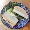 雑司が谷のカフェあぶくりで看板メニューのサンドイッチを食べ納め!素揚げした根菜と長芋のペーストのスパイシーサンドイッチをランチにいただきました!