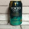 TOKYOCRAFT IPA2020