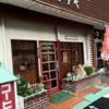 Coffe House タケベ  ~落ち着けるカフェ・喫茶店探しpart1~