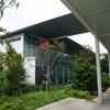 2020/09/07 白金散歩 05 北里柴三郎記念室