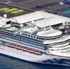 ダイヤモンド・プリンセス号が3カ月半ぶりに横浜港を出港