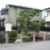 菅原天満宮遺跡天神堀(奈良県奈良市)