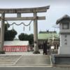 生國魂神社(大阪市)