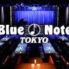 庶民による庶民のための「ブルーノート東京」攻略法