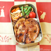 #167 豚肉の生姜焼き弁当
