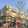 日本製ベビーセレクトショップ  hugmamu(はぐまむ)中国威海店オープンしました!