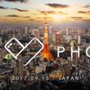 ZenFone 4シリーズ 9月15日に国内発表会!いくつ出る?いくらで出る?