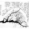 鹿児島城大手門に残る西南戦争の痕跡