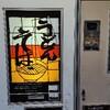 魅惑のレトロ自販機!これは買わずにはいられない!
