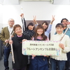 【イベントレポート】1/21(日)フルートアンサンブル交流会vol.7開催しました!