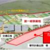 #408 羽田空港跡地の東京2020大会期間の暫定利用は困難か 大田区調査、2020年3月