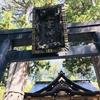 久しぶりに三峯神社に行きました♪