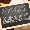 英語で挨拶をつぶやく、ツイッターを活用した学習法。