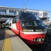 ふるいから岐阜、新鵜沼まで電車さんぽ - 2020年2月ここのか