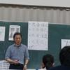 自身と向き合う美術の授業―関西大倉中学校・高等学校 その3