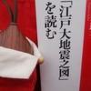 🌼ミイ広場でほうじ茶ラテ~*