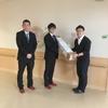 マッチングギフト 〜北見トヨペット〜