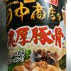 縦型ビッグ田中商店 濃厚豚骨(東洋水産)