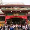 シンガポール街歩き#195(観音堂に初詣)