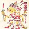 【アステカ神話】死と再生の神 穀物の神 シペ・トテック