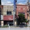 喫茶ナルビ/東京都荒川区