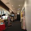 歌舞伎座タワーのスタジオアリス歌舞伎写真館で隈取化粧体験!その二