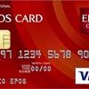 【バンコク】海外ATMで現金引き落とせる年会費無料クレジットカード【パタヤ】