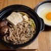自宅で店牛丼&すき焼き鍋が捗る、松屋牛めしの具(プレミアム仕様)