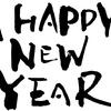年賀状の A Happy New Year の「A」の有無に感じる日本のグローバル化
