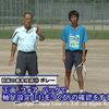 【ネット初公開動画あり】野口先生の前衛指導