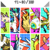 L.O.A100dp【71~80/100】