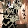 亡霊怪獣「シーボーズ」登場 in 怪獣酒場 川崎