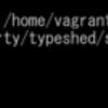 DjangoでLOGGING設定をしているときに、IPythonの補完に不具合が出る場合の対処
